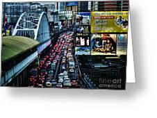 Rush Hour Manila Philippines Greeting Card