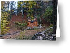 Russian Chapel - Vrsic Pass - Slovenia Greeting Card