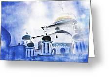 Russian Church In A Blue Cloud Greeting Card