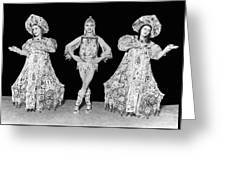 Russian Claudia Ballet Dancers Greeting Card by Underwood Archives