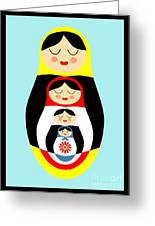 Russian Doll Matryoshka Greeting Card