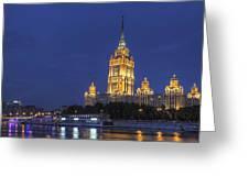 Russian Night Greeting Card