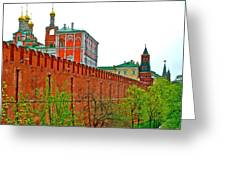 Russian Orthodox Church From Park Outside The Kremlin In Moscow-russia Greeting Card