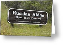 Russian Ridge Open Space Preserve Greeting Card