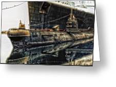 Russian Submarine Extreme Greeting Card