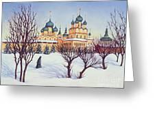 Russian Winter Greeting Card