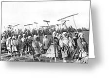 Russian Women Go To The Fields Greeting Card