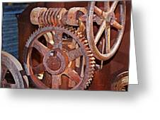 Rust Gears And Wheels Greeting Card