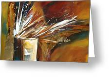Rust With Gold 1 Greeting Card