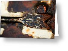 Rusted Camouflage Greeting Card