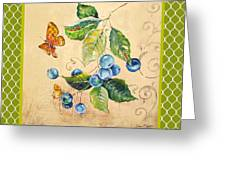 Rustic Blueberries On Moroccan Greeting Card
