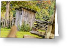 Rustic Fence And Outhouse Greeting Card