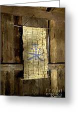 Rustic Teahouse Greeting Card