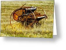Rusting Farm Equipment Greeting Card