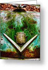 Rusty Caddy 2 Greeting Card