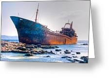 Rusty Old Shipwreck Aground  On Rocky Reef Greeting Card