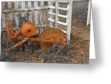 Rusty Relic Greeting Card
