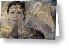 Ruth Greeting Card