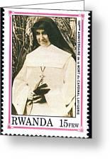Rwanda Stamp Greeting Card