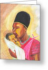 Rwandan Maternal Kiss Greeting Card