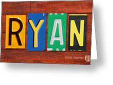 Ryan License Plate Name Sign Fun Kid Room Decor. Greeting Card