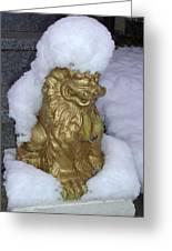 Ryukyuan Shisa Dog With Snow-hawk Greeting Card