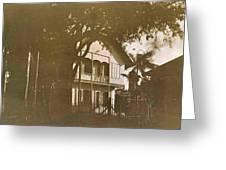 Sabang Sabang Office Greeting Card