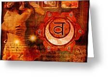 Sacral Chakra Greeting Card