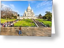Sacre Coeur - Basilica Overlooking Paris Greeting Card