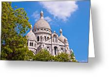 Sacre Coeur Basilica Paris France Greeting Card