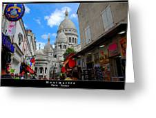 Sacre Coeur In Montmartre Greeting Card