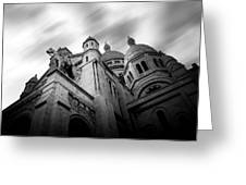 Sacre Couer Greeting Card