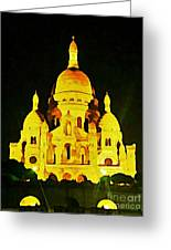 Sacre-coure Cathedral Paris  Greeting Card