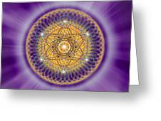 Sacred Geometry 139 Greeting Card