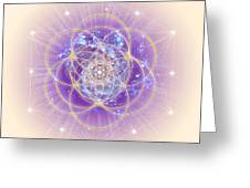 Sacred Geometry 140 Greeting Card