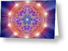 Sacred Geometry 168 Greeting Card