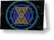 Sacred Geometry 181 Greeting Card