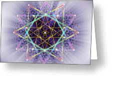 Sacred Geometry 245 Greeting Card
