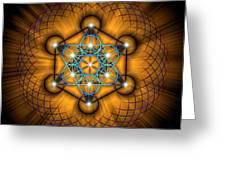 Sacred Geometry 68 Greeting Card