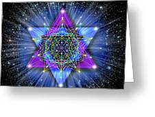 Sacred Geometry 70 Greeting Card