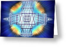Sacred Geometry 86 Greeting Card