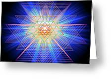Sacred Geometry 88 Greeting Card