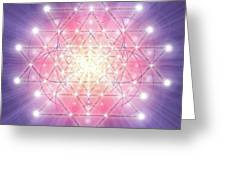 Sacred Geometry 92 Greeting Card