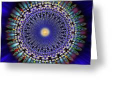 Sacred Geometry 97 Greeting Card
