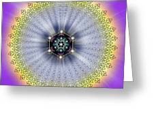 Sacred Geometry 99 Greeting Card