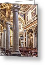 Sacred Heart Of Jesus Church Rome Italy Greeting Card