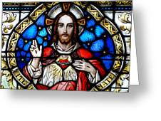 Sacred Heart Of Jesus In Stained Glass Greeting Card