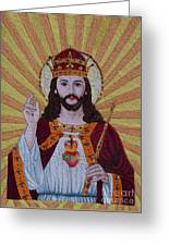 Sacred Heart Of Jesus Hand Embroidery Greeting Card