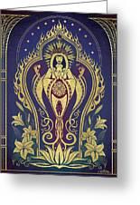 Sacred Mother - Global Goddess Series Greeting Card by Cristina McAllister