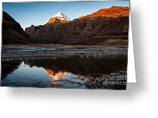 Sacred Mountain In Tibet - Mount Kailash Greeting Card